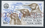 French Antarctic Territory Mi.0167 czyste**