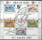 GB Isle of Man Mi.0339-343 Blok 9 czyste**
