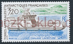 French Antarctic Territory Mi.0271 czyste**
