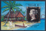 Tokelau Islands Mi.0183 Blok 1 czyste**