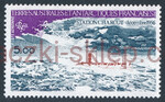 French Antarctic Territory Mi.0165 czyste**
