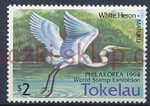 Tokelau Islands Mi.0200 czyste**