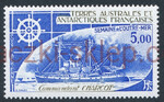 French Antarctic Territory Mi.0168 czyste**