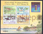 Tokelau Islands Mi.0196-199 Blok 2 czysty**