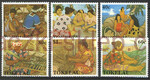 Tokelau Islands Mi.0171-176 czyste**